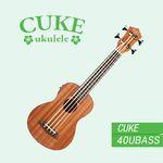 CUKE-40UBASS 유베이스