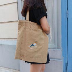 Beige Pocket Bag