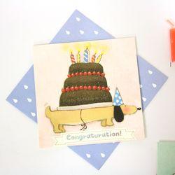 꿈나라동물친구들의 생일축하카드(멍이의 축하파티)