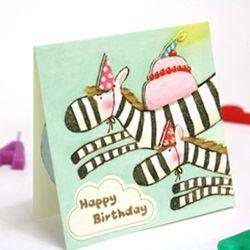 꿈나라동물친구들의 생일축하카드(얼룩이의 생일파티)