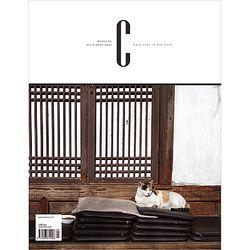 반려동물 고양이 전문잡지 매거진 C VOL.47