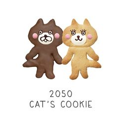 2050 cats cookie
