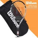 윌슨 테니스라켓 파워FX 115 맥스 16X19 253g 상급자