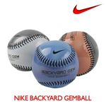 나이키 야구공 BE0029-800 백야드 안전야구공 젬볼
