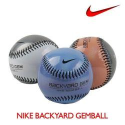 나이키 야구공 BE0029-442 백야드 안전야구공 젬볼