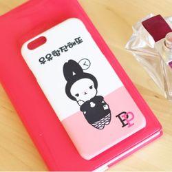 iPhone6s 바니퐁퐁 하드케이스 (우유항잔해또)