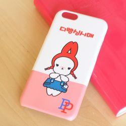iPhone6s 바니퐁퐁 하드케이스 (디빵싱시매)