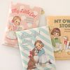 paper doll mate book pouch. M
