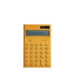 플러스마이너스제로 디자인 전자계산기 M