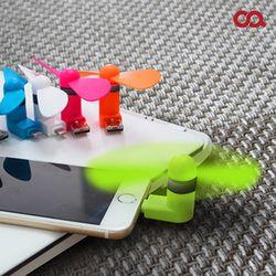 [무료배송] (OA)오아윙5핀8핀선풍기USB미니선풍기휴대폰선풍기