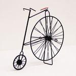 큰바퀴 블랙자전거