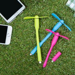 ios 애플 아이폰 아이패드 8핀 선풍기