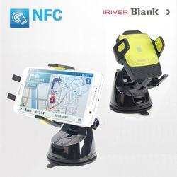 아이리버 원터치 NFC거치대