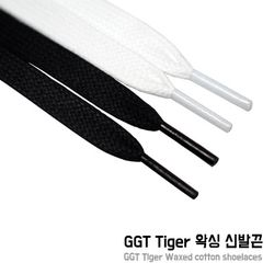 GGT Tiger 왁싱신발끈 waxed cotton shoelaces