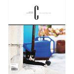 반려동물 고양이 전문잡지 매거진 C VOL.48