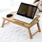 아이엔 대나무 노트북테이블