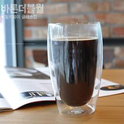 [바론] 더블월 밀키웨이 글라스컵