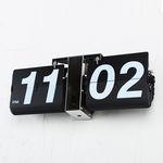 (ktsx083)빅메탈 플립벽시계