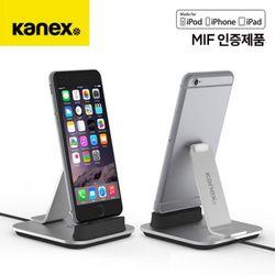 카넥스 아이폰 라이트닝 충전 거치대 애플 정식 인증