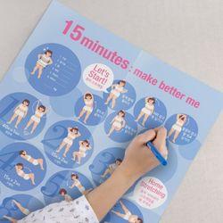 15분 다이어트 포스터