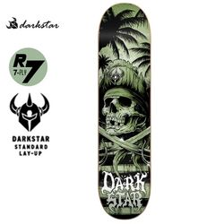 [DARKSTAR] HELM HYB ARMY SL DECK 8.0