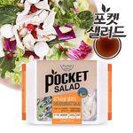 포켓샐러드 닭가슴살(1팩)(220g)