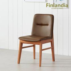 핀란디아 오스턴 의자  2개세트