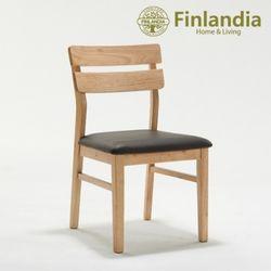 핀란디아 스웰 의자  2개세트