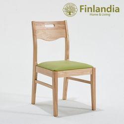 핀란디아 로제타 의자  2개세트