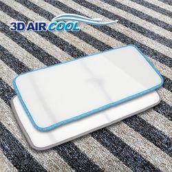 3D에어매쉬 2인용 쿨방석 (통풍방석)