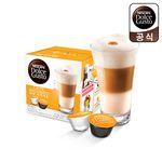 돌체구스토 캡슐 커피 라떼 마끼아토 16캡슐