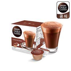 돌체구스토 캡슐 커피 초코치노 16캡슐