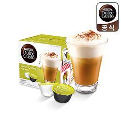 돌체구스토 캡슐 커피 카푸치노 16캡슐