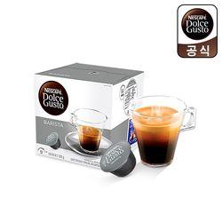 돌체구스토 캡슐 커피 에스프레소 바리스타 16캡슐