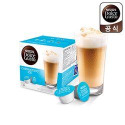 돌체구스토 캡슐 커피 아이스 카푸치노 16캡슐