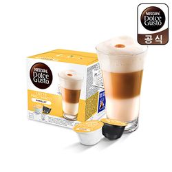 돌체구스토 캡슐 커피 바닐라 라떼 마끼아토 16캡슐