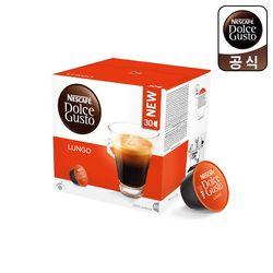 돌체구스토 캡슐 커피 대용량 룽고 30캡슐