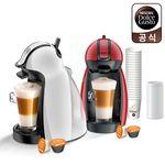 [테이크아웃팩 (종이컵 40세트)] 네스카페 돌체구스토 피콜로 체리 커피 머신