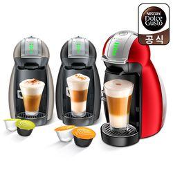 [무료배송] 네스카페 돌체구스토 지니오2 캡슐 커피 머신