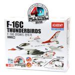 [4D퍼즐]F-16C 썬더버드 전투기(S80156)