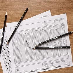 BAUHAUS 시험용연필 12본입 (2B/4B선택)