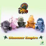 공룡제국 사운드(S) 시리즈 5종 중 택1