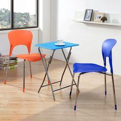 미래퍼니처 비비드 라인 인테리어 의자