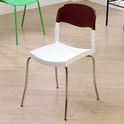 미래퍼니처 투톤 인테리어 디자인 의자