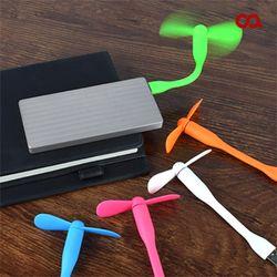 [무료배송] 오아 미팬 USB 휴대용 미니 선풍기