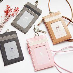 심플 지퍼 카드케이스 (simple zipper cardcase)