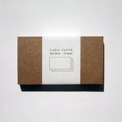 백상점 card paper [명함종이 명함지]