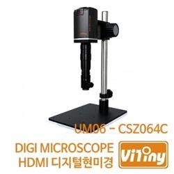 Microscope DIGI UM06 - CSZ064C