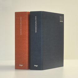 성서쓰기 성경필사 성경쓰기바인더(A4)