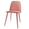 Nurt Chair-PP(��Ʈ ü��-PP)